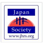 The Japan HR Society