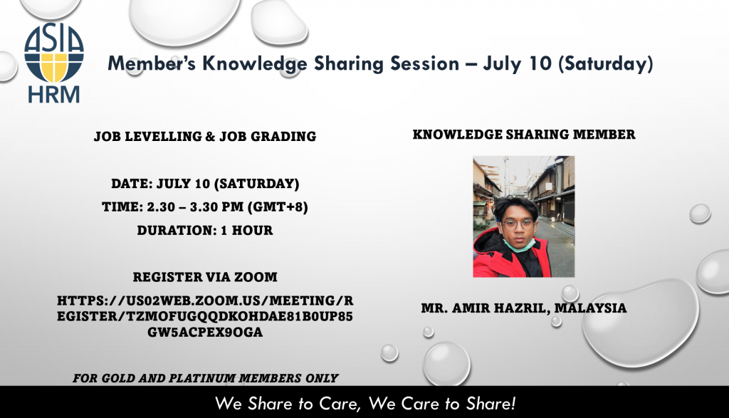 July 2021 - Job leveling and grading sharing session